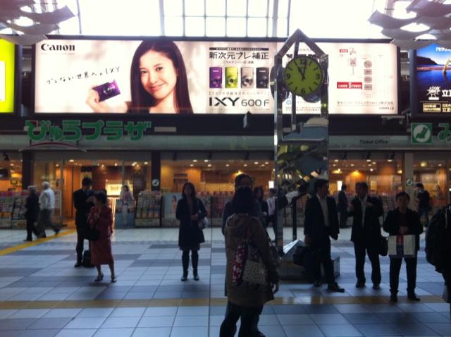 05品川駅中央改札口時計