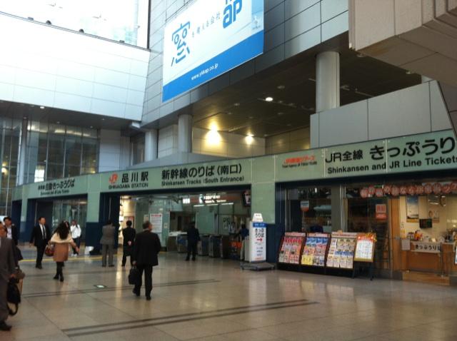09品川駅港南口3新幹線入り口