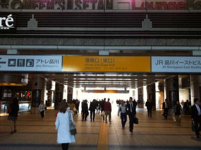10品川駅港南口4