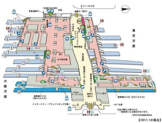 品川駅構内図1