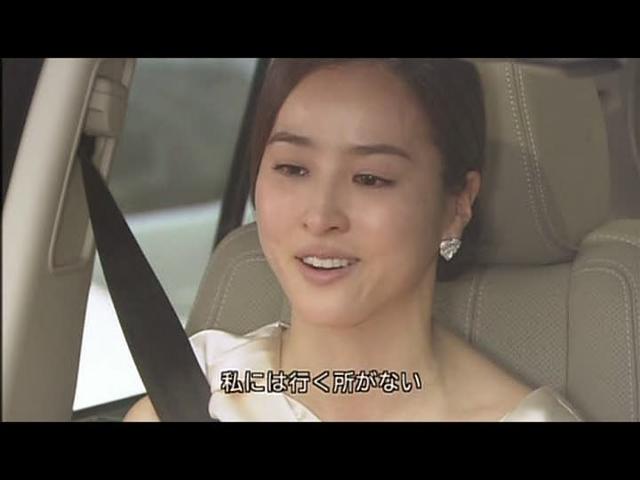 いばら 15  (64)