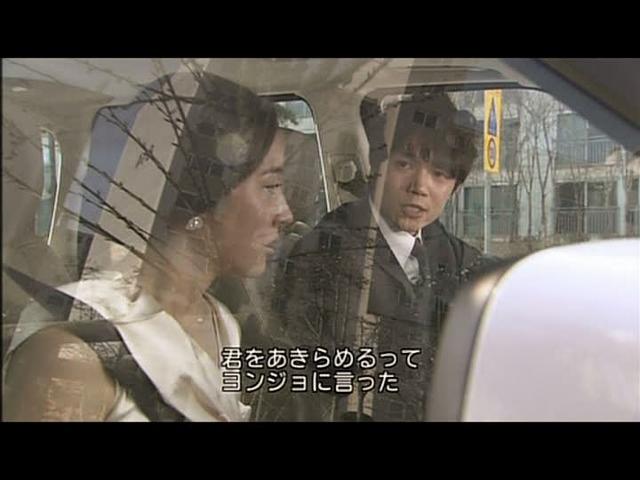 いばら 15  (79)