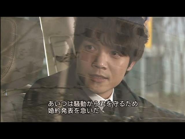 いばら 15  (82)