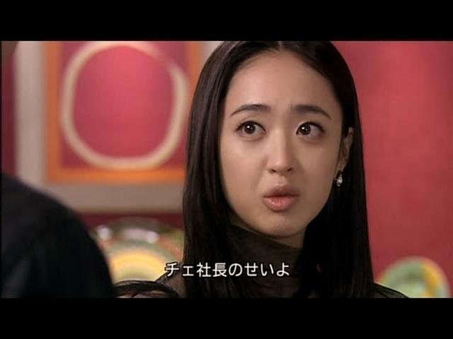 いばら 15  (152)