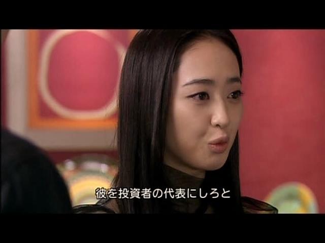 いばら 15  (155)