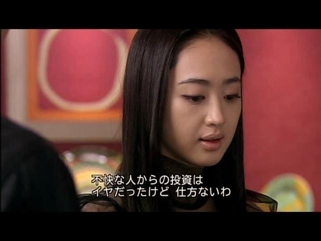 いばら 15  (158)