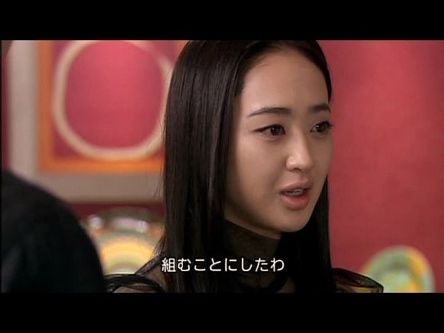 いばら 15  (160)
