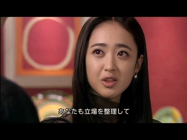 いばら 15  (164)