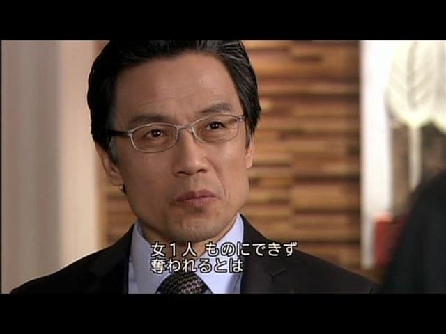 いばら 15  (196)