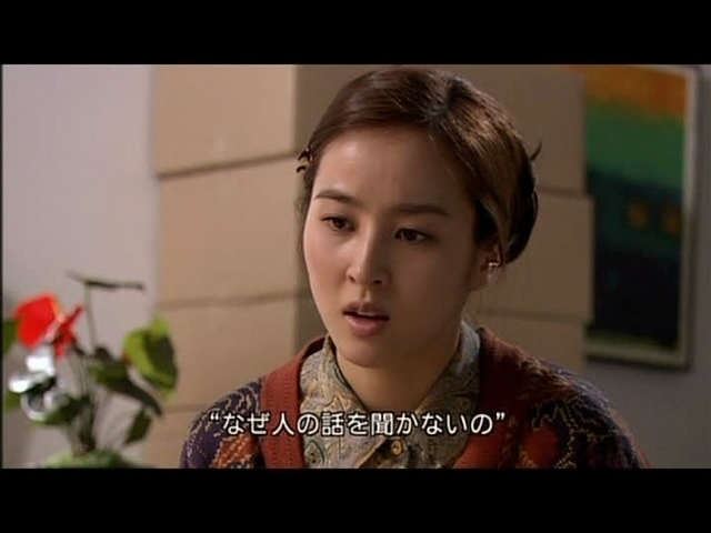 いばら 15  (209)