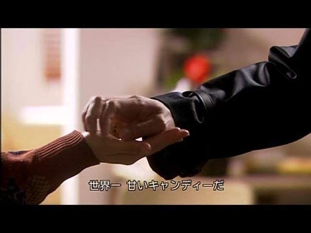 いばら 15  (231)