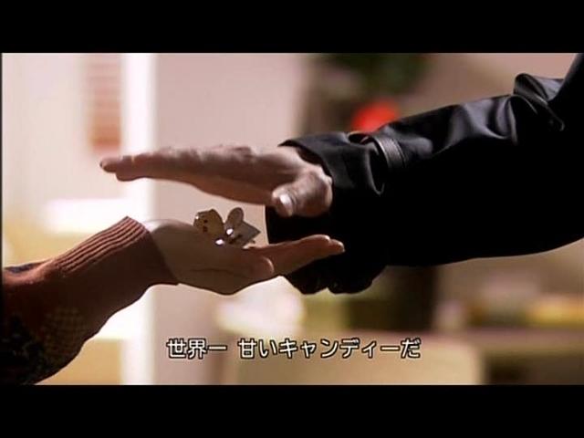 いばら 15  (232)