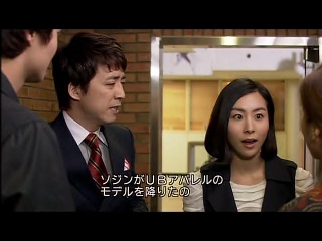 いばら 15  (244)