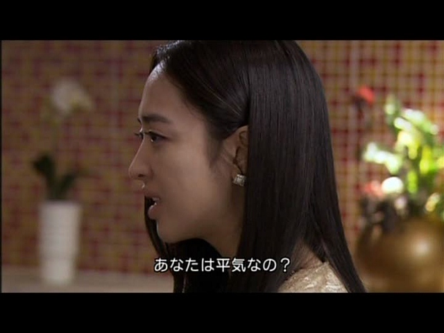 いばら16   (84)