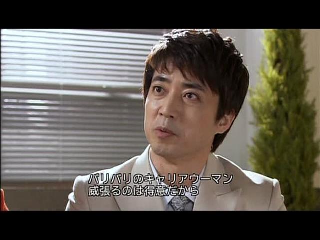 いばら16   (122)
