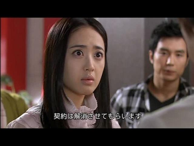 いばら16   (142)