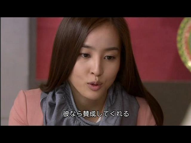 いばら16   (183)