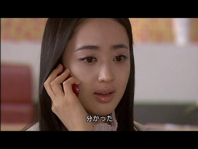 いばら16   (198)