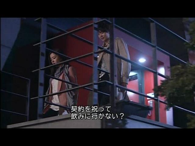 いばらの鳥17話 (1)