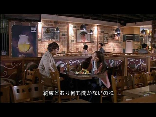 いばらの鳥17話 (22)