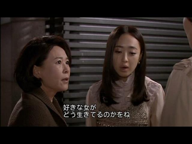 いばらの鳥17話 (87)