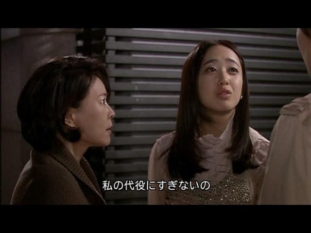 いばらの鳥17話 (91)
