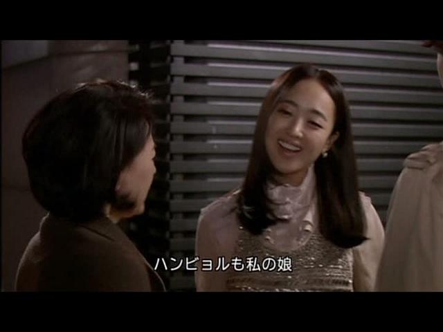 いばらの鳥17話 (93)