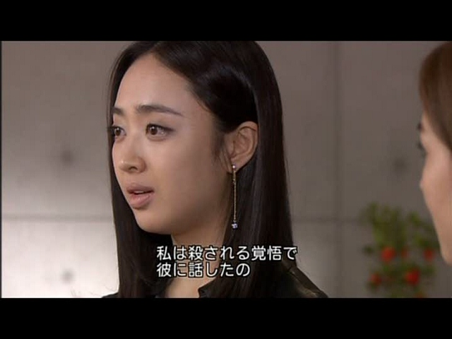 いばらの鳥17話 (183)