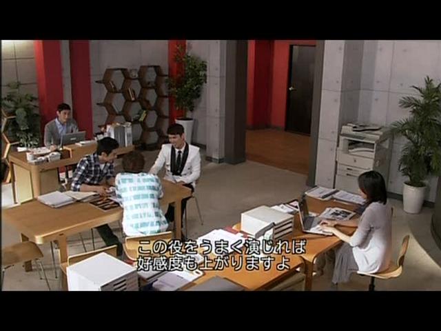いばらの鳥17話 (202)