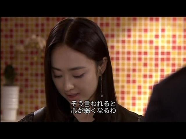 いばらの鳥17話 (223)