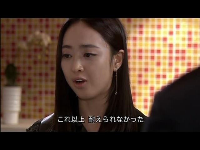 いばらの鳥17話 (230)