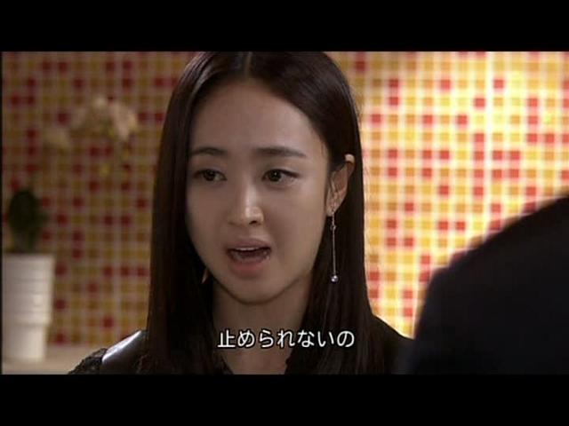 いばらの鳥17話 (232)