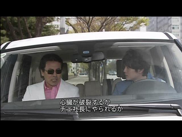 いばら 18話 (9)