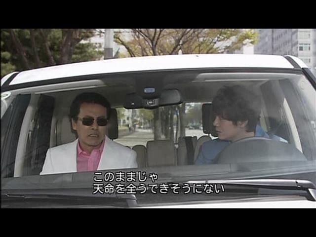 いばら 18話 (8)