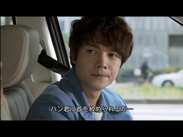 いばら 18話 (11)