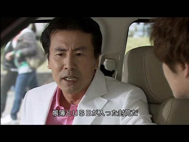いばら 18話 (14)