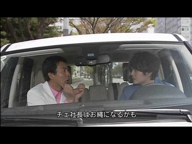 いばら 18話 (18)