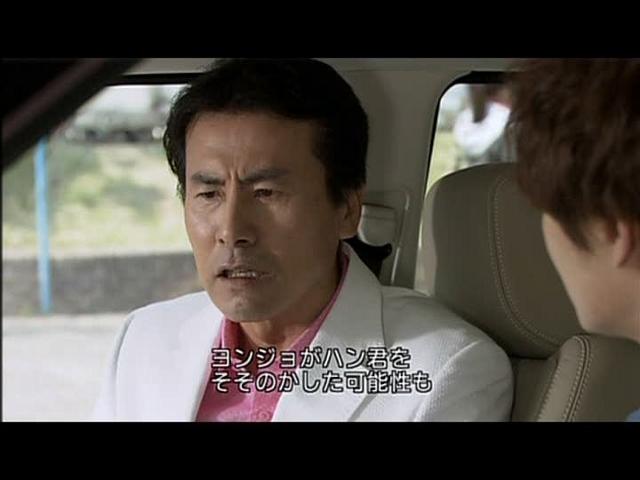 いばら 18話 (21)