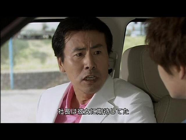 いばら 18話 (24)