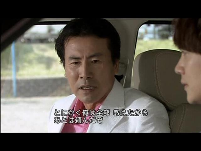 いばら 18話 (26)