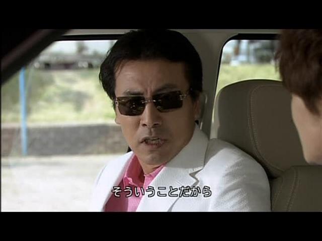 いばら 18話 (28)