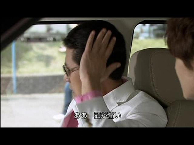 いばら 18話 (29)
