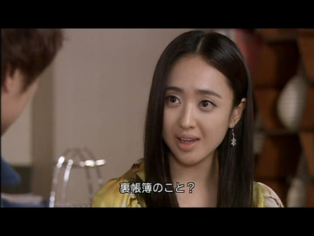 いばら 18話 (37)