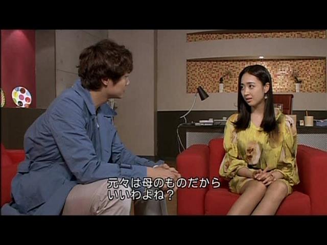 いばら 18話 (48)