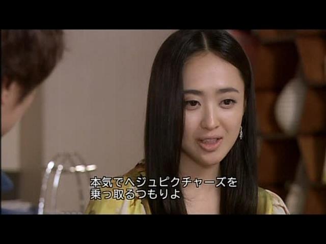 いばら 18話 (53)