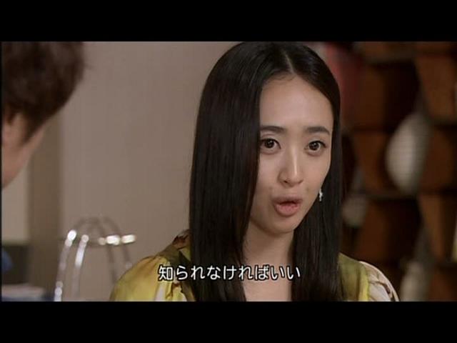 いばら 18話 (58)
