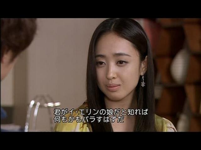いばら 18話 (56)