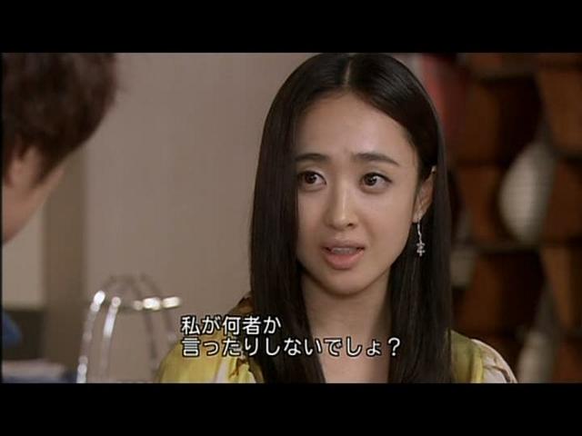 いばら 18話 (61)
