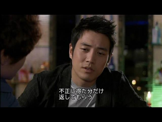 いばら 18話 (73)