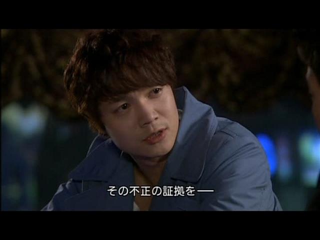いばら 18話 (74)